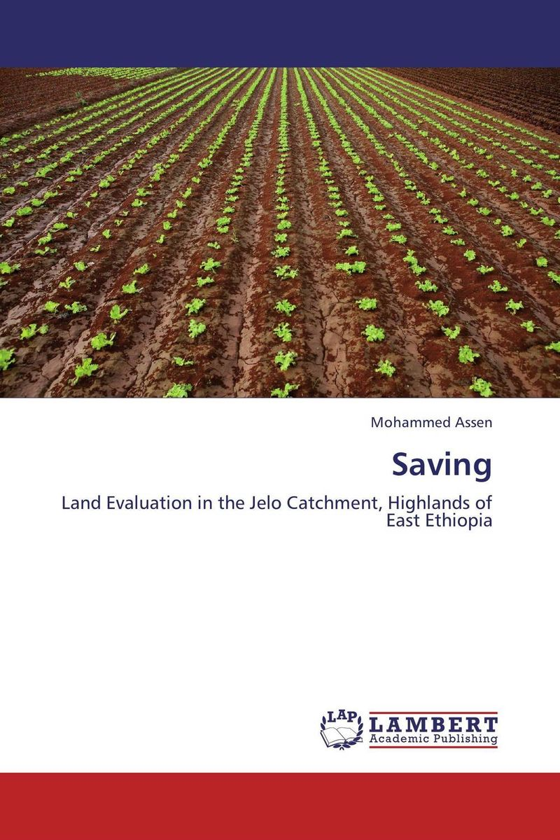 Saving soil and land resource evaluation for village level planning
