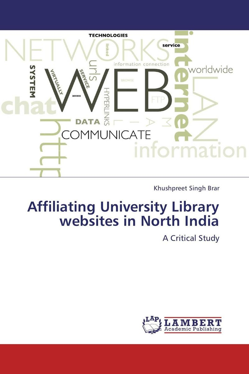 Affiliating University Library websites in North India the invisible library