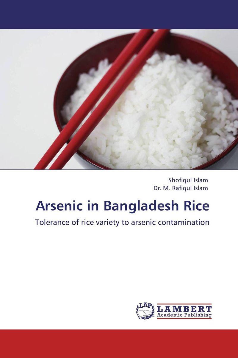 купить Arsenic in Bangladesh Rice недорого