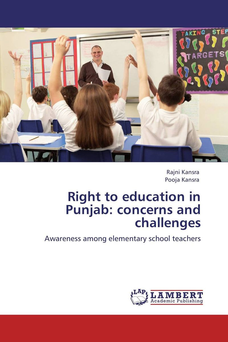 Right to education in Punjab: concerns and challenges