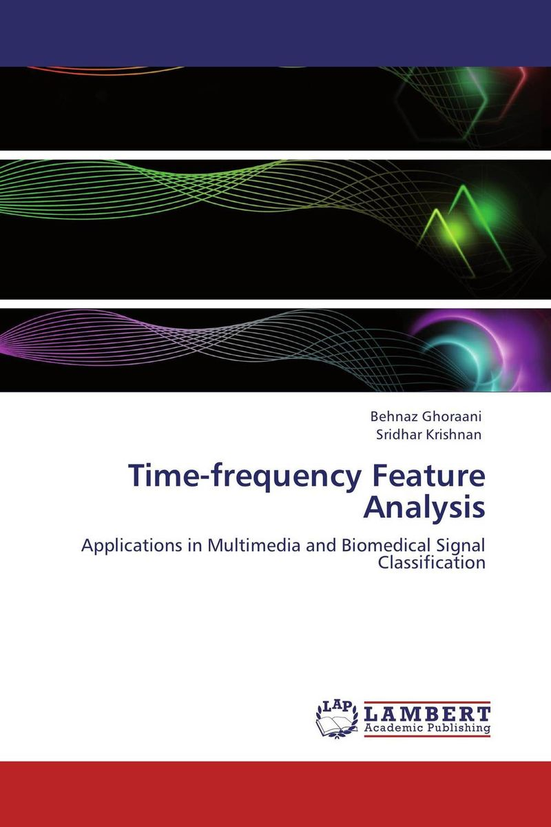 Time-frequency Feature Analysis feature extraction and classification methods of texture images