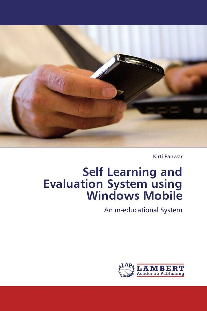 Self Learning and Evaluation System using Windows Mobile learning resources набор пробей