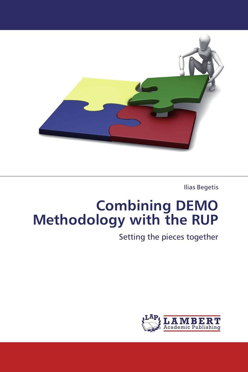 Combining DEMO Methodology with the RUP software development methodology