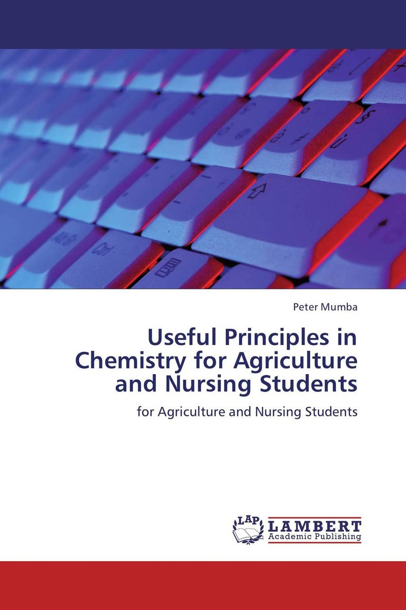 Useful Principles in Chemistry for Agriculture and Nursing Students learning resources набор пробей