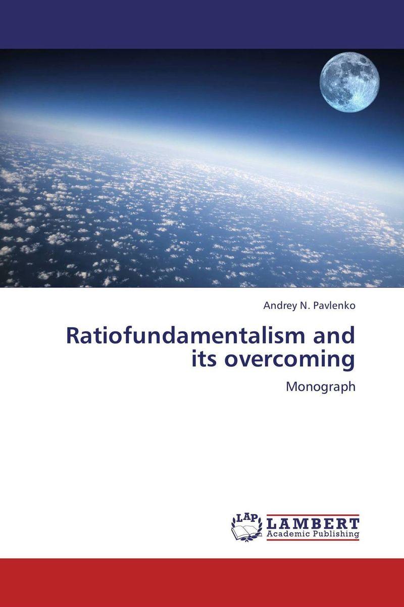Ratiofundamentalism and its overcoming bosch v line titanium из 48 шт 2607017314