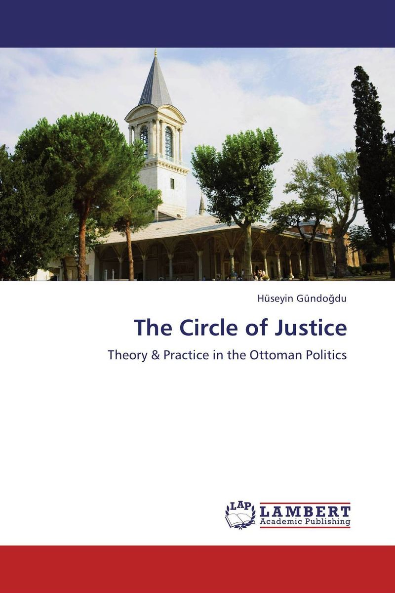 The Circle of Justice the dual state a contribution to the theory of dictatorship