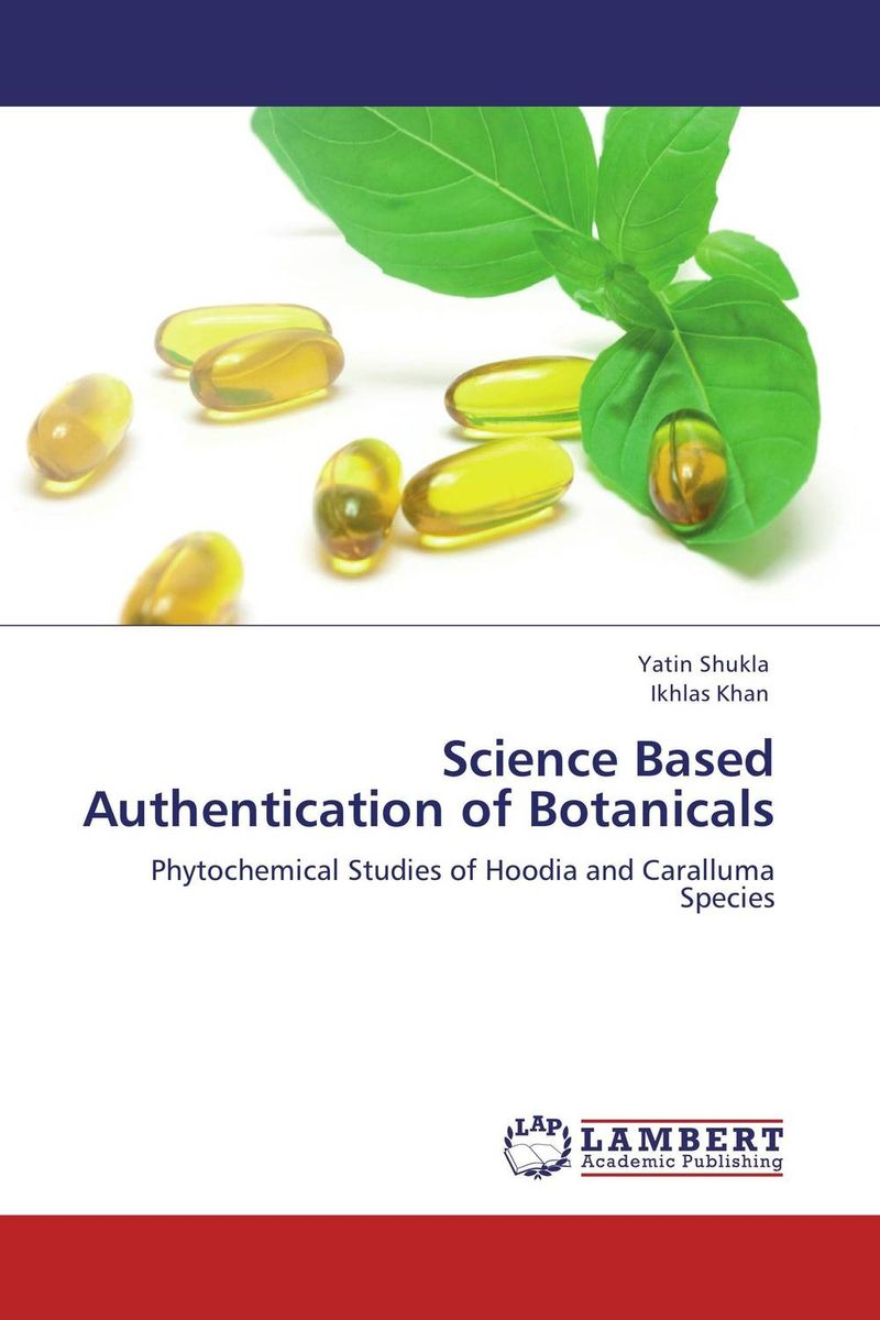 Science Based Authentication of Botanicals belousov a security features of banknotes and other documents methods of authentication manual денежные билеты бланки ценных бумаг и документов