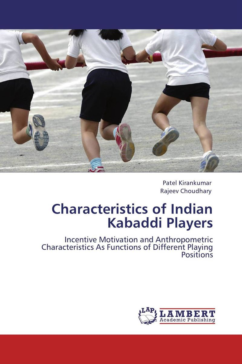 Characteristics of Indian Kabaddi Players incentive travel