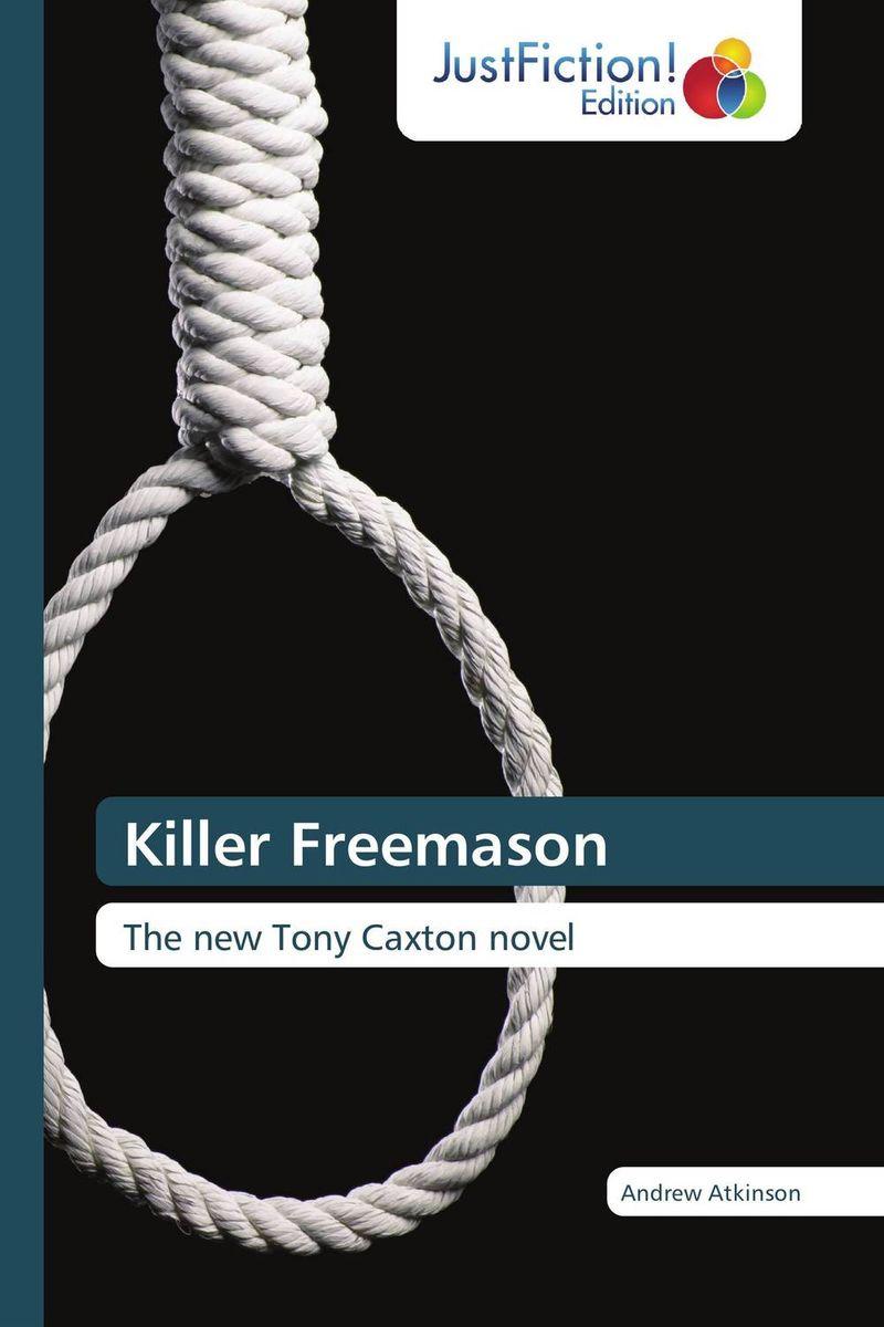 все цены на Killer Freemason