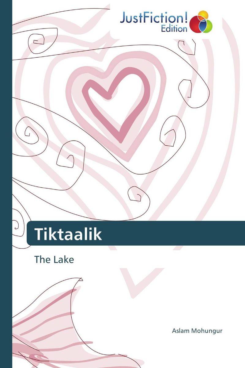 где купить Tiktaalik дешево