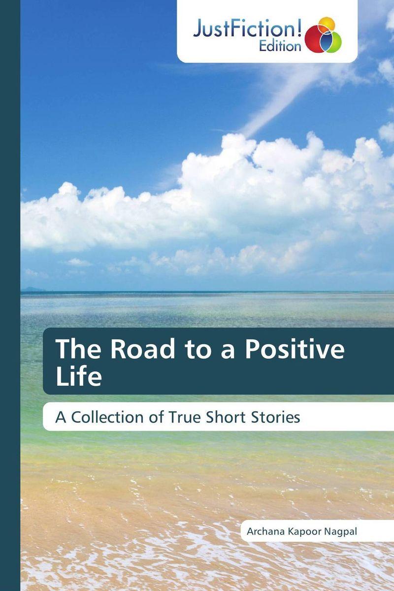 The Road to a Positive Life сызранова в е ред me to you мишкина книжка