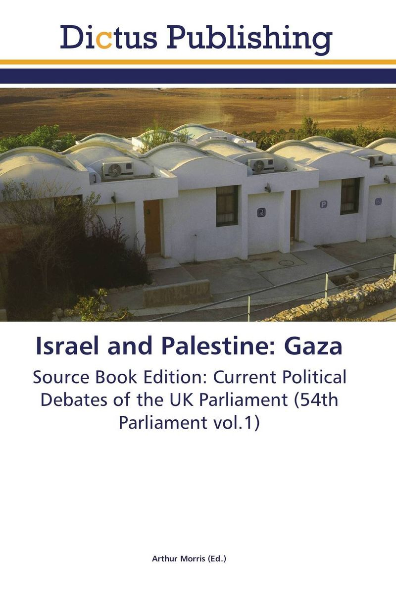 Israel and Palestine: Gaza space and mobility in palestine