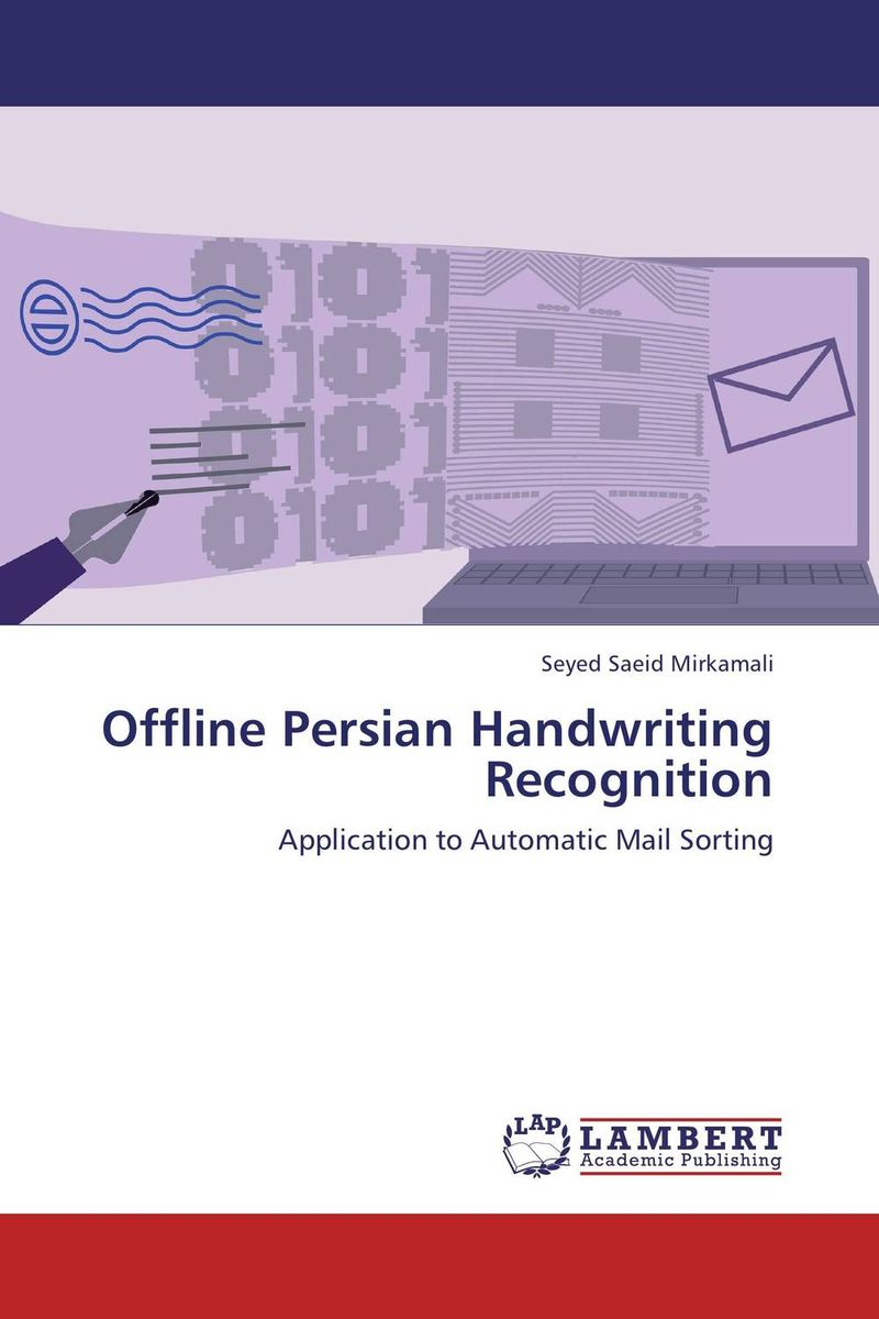 Фото Offline Persian Handwriting Recognition persian art