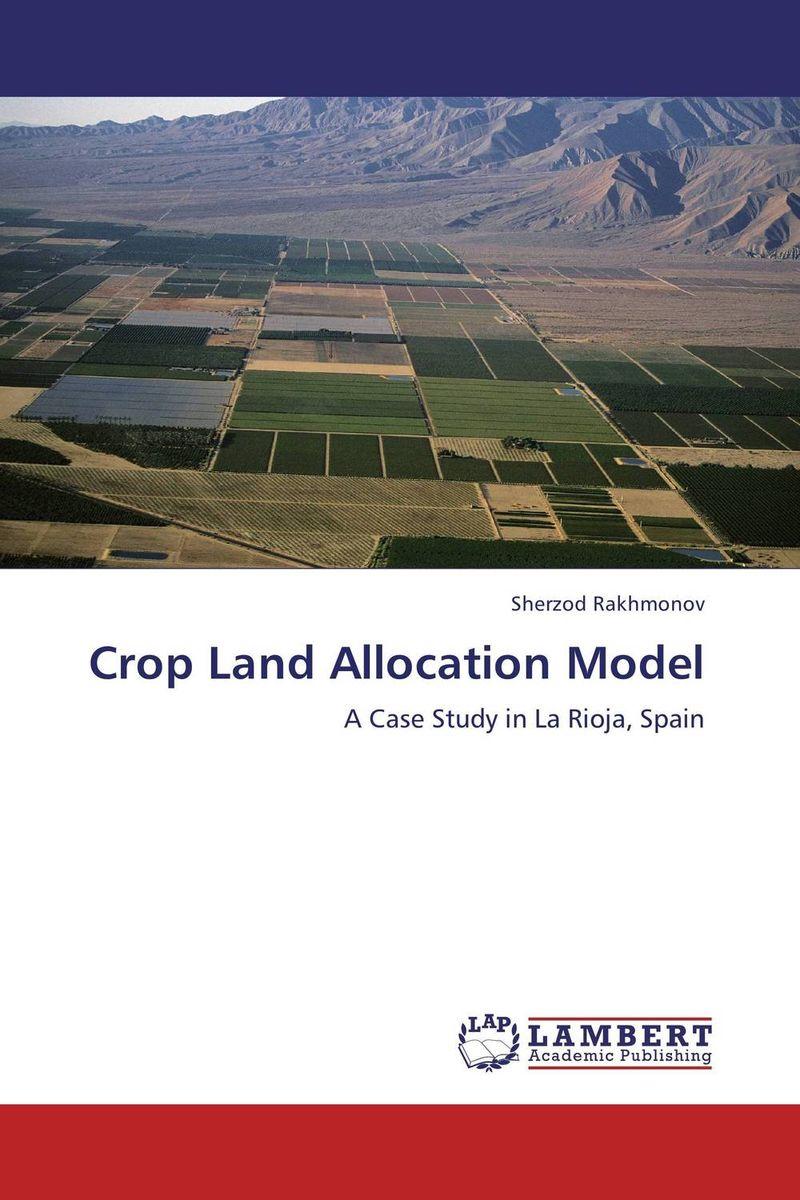 Crop Land Allocation Model la la land in concert poznan