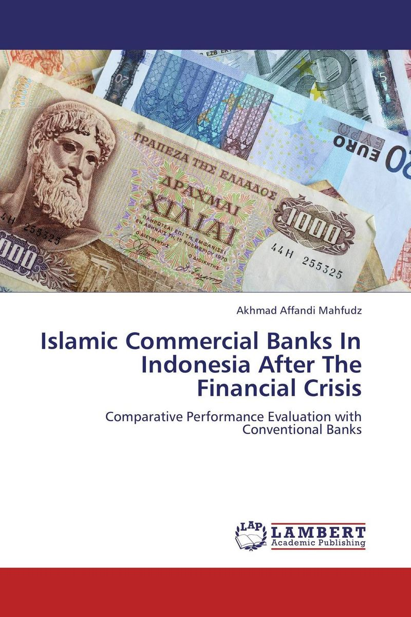 Islamic Commercial Banks In Indonesia After The Financial Crisis cms 33 48 композиция корзинка с цветами pavone