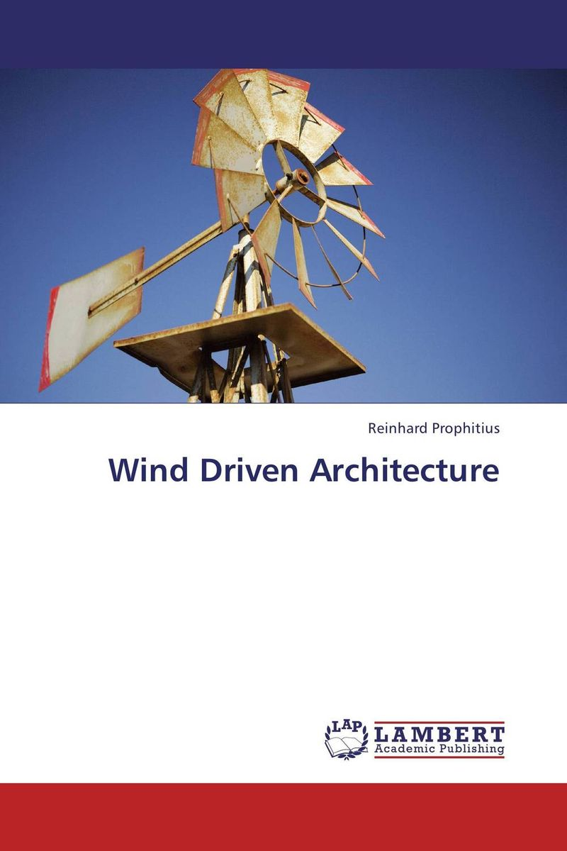 цены  Wind Driven Architecture