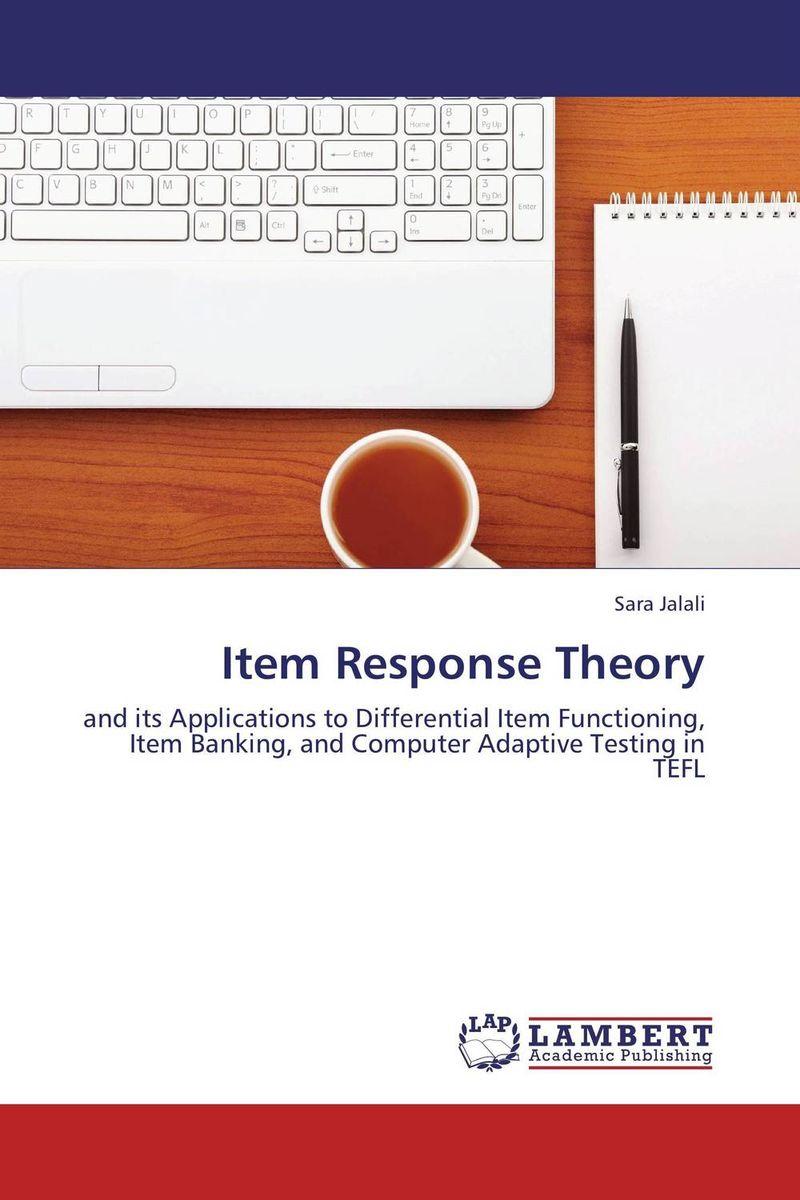 Item Response Theory ботильоны item black item black it004awqic44