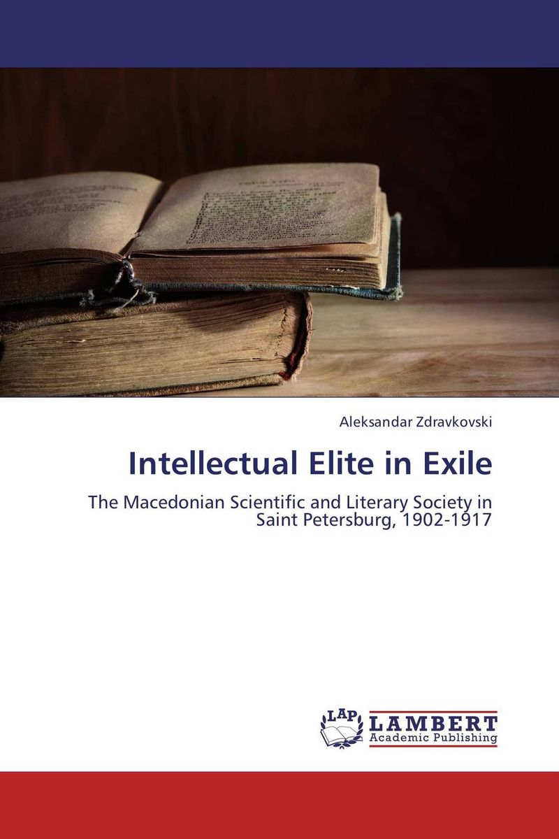 Intellectual Elite in Exile the law of god an introduction to orthodox christianity на английском языке