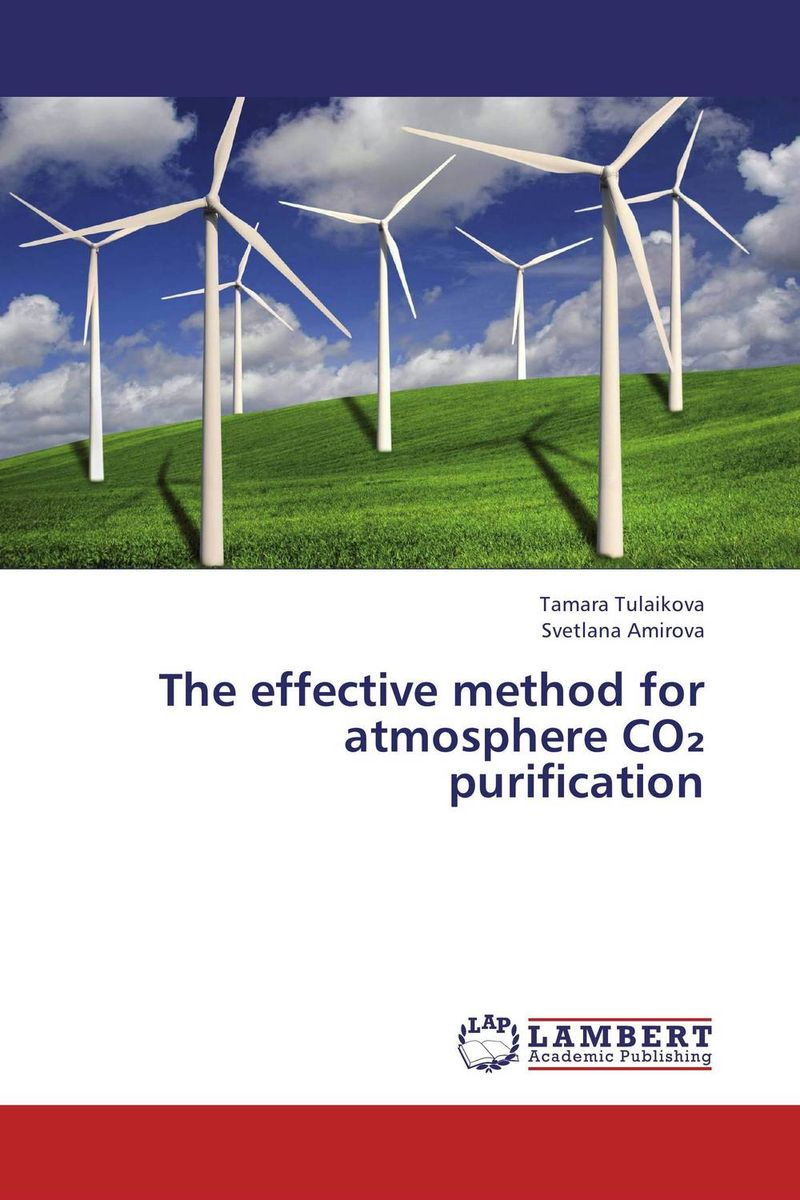 The effective method for atmosphere CO? purification the effective method for atmosphere co purification