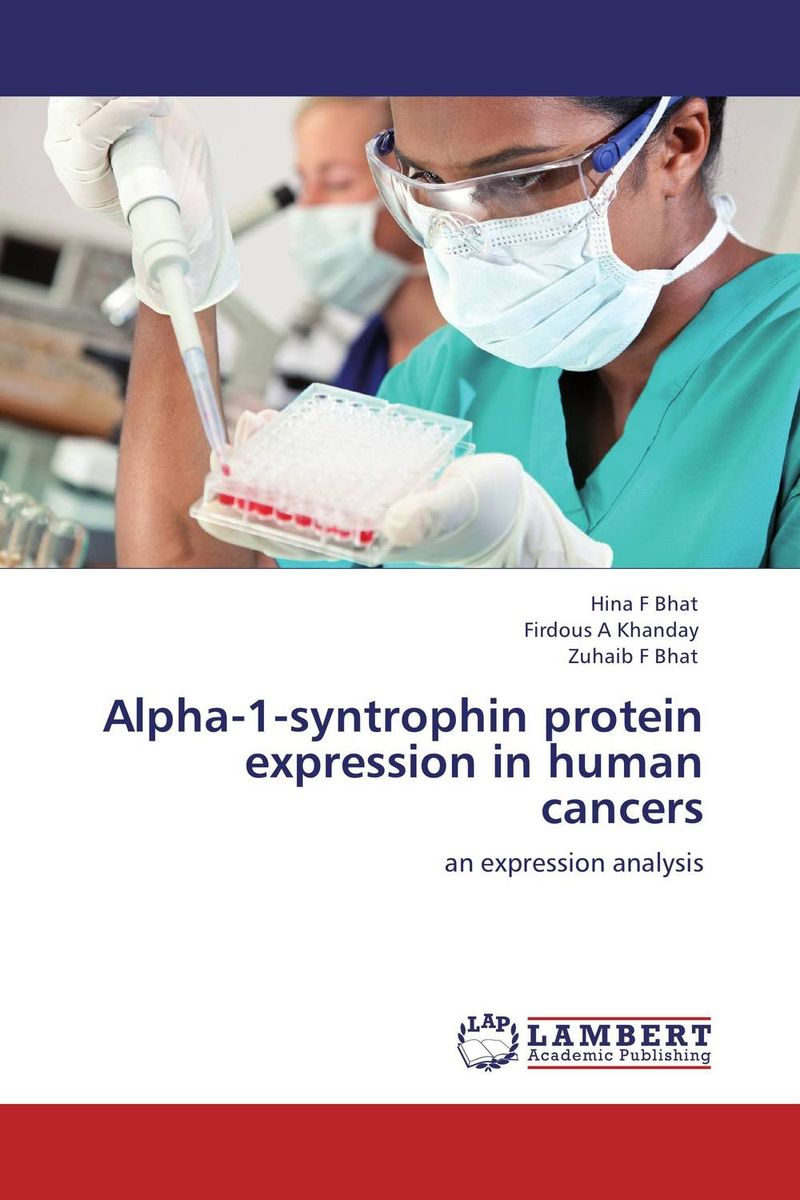 Alpha-1-syntrophin protein expression in human cancers expression of connexin 43 cx43 in human breast cancer