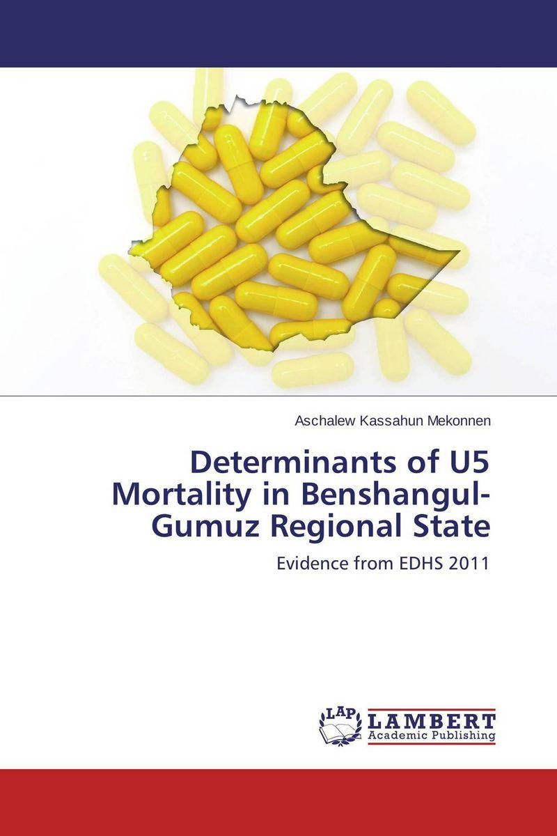 Determinants of U5 Mortality in Benshangul-Gumuz Regional State compatible 28 050 u5 200 for plus u5 201 u5 111 u5 112 u5 132 u5 200 u5 232 u5 332 u5 432 u5 512 projector lamp