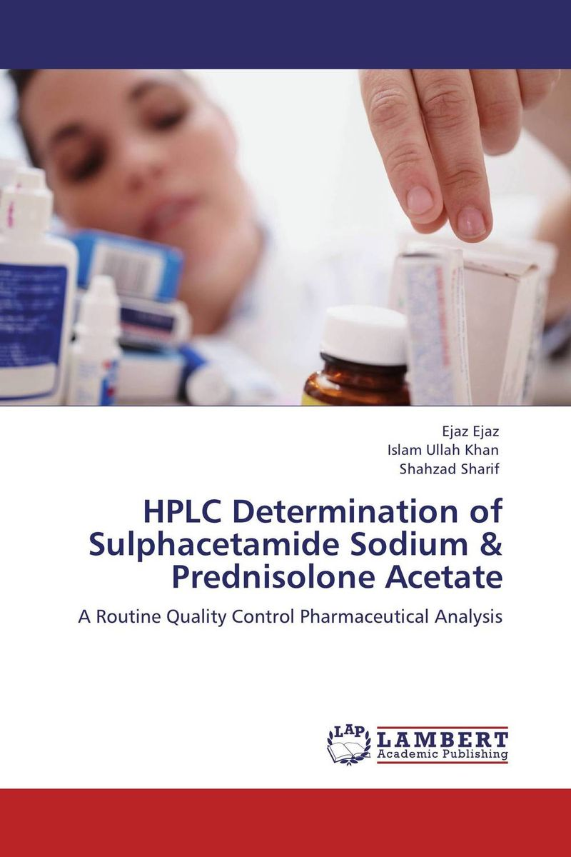 HPLC Determination of Sulphacetamide Sodium & Prednisolone Acetate лонгслив printio 2 pac