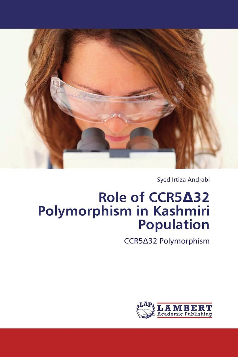 Role of CCR5?32 Polymorphism in Kashmiri Population role of trust in bank lending