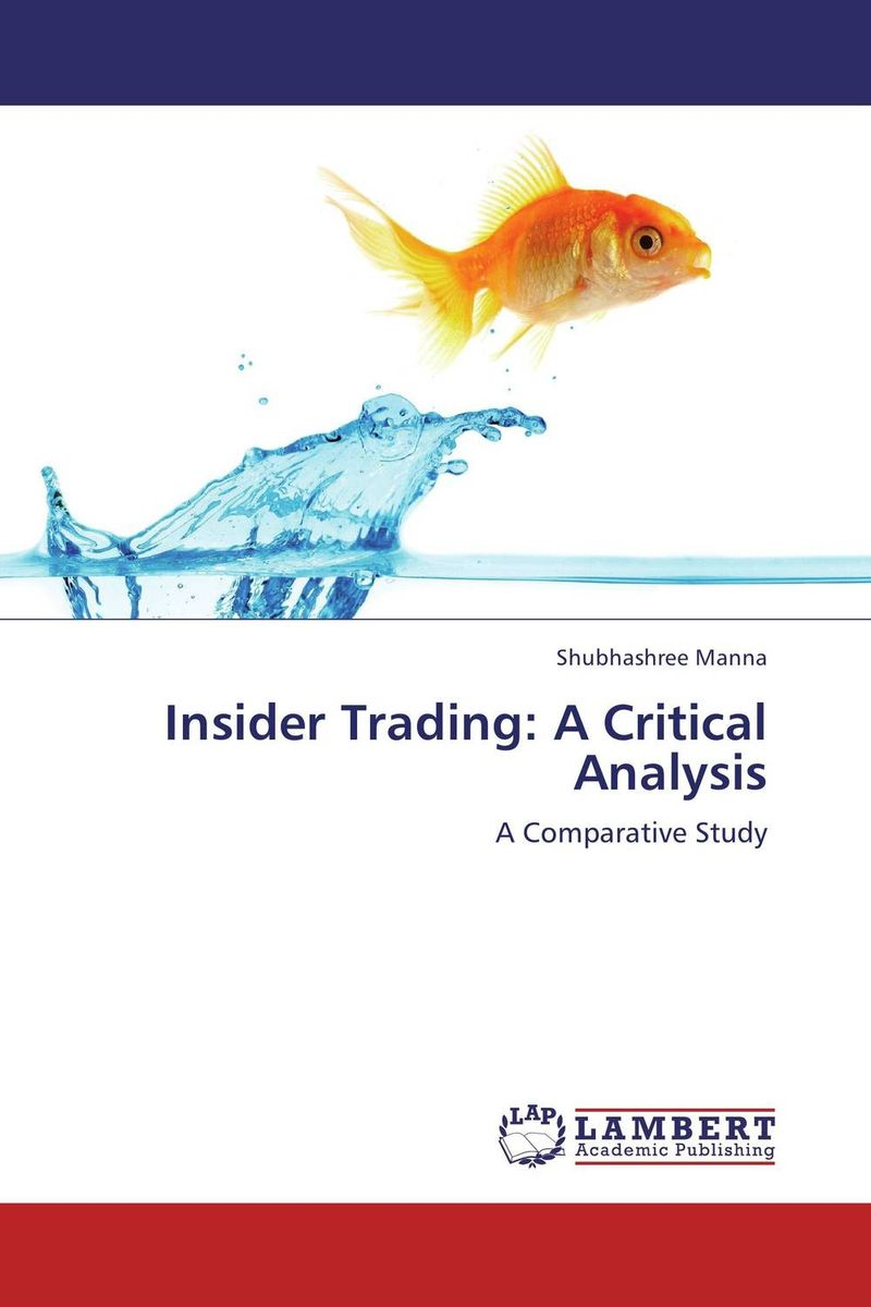 Insider Trading: A Critical Analysis insider футболка