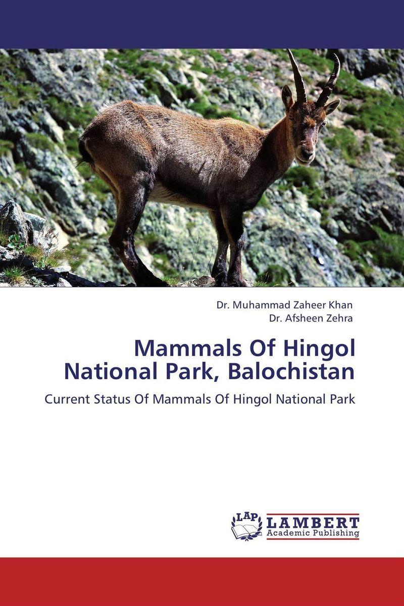 Mammals Of Hingol National Park, Balochistan separatist movement of balochistan