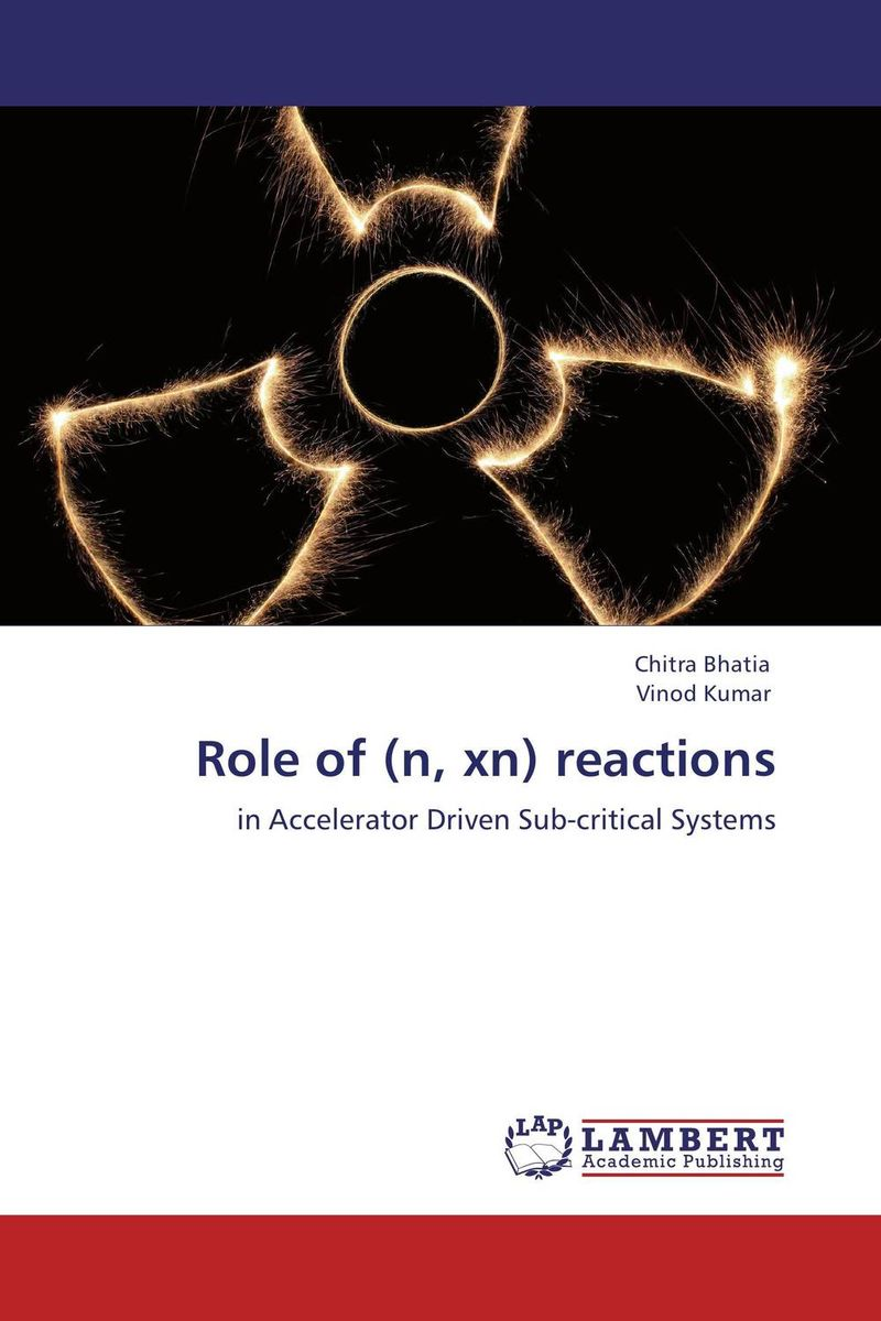 Role of (n, xn) reactions