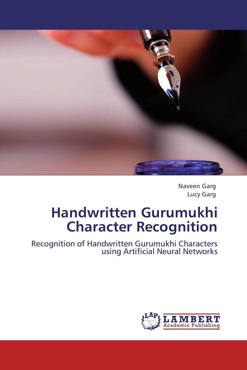 Handwritten Gurumukhi Character Recognition dermoscopic image segmentation using fuzzy techniques