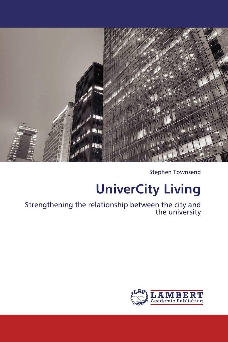 UniverCity Living