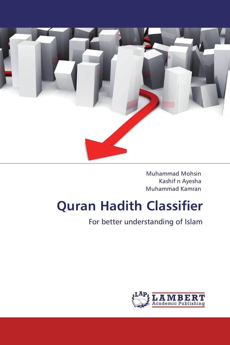 Quran Hadith Classifier