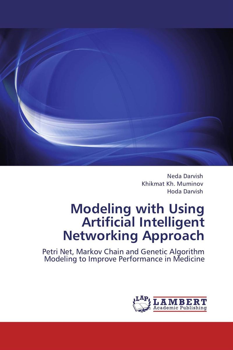 Modeling with Using Artificial Intelligent Networking Approach human anatomical male genital urinary pelvic system dissect medical organ model school hospital