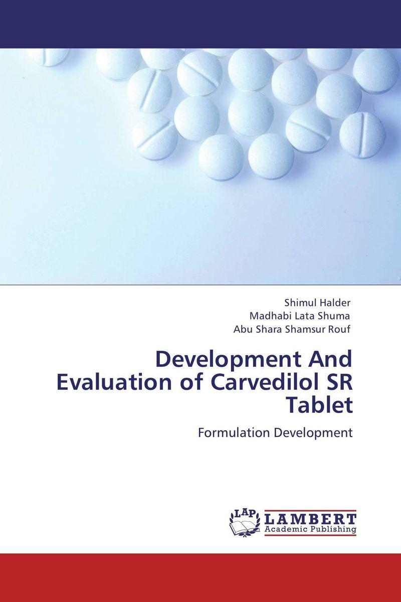 Development And Evaluation of Carvedilol SR Tablet ручка шариковая подарочная manzoni aprilia черн золот гравировка apr5014 b