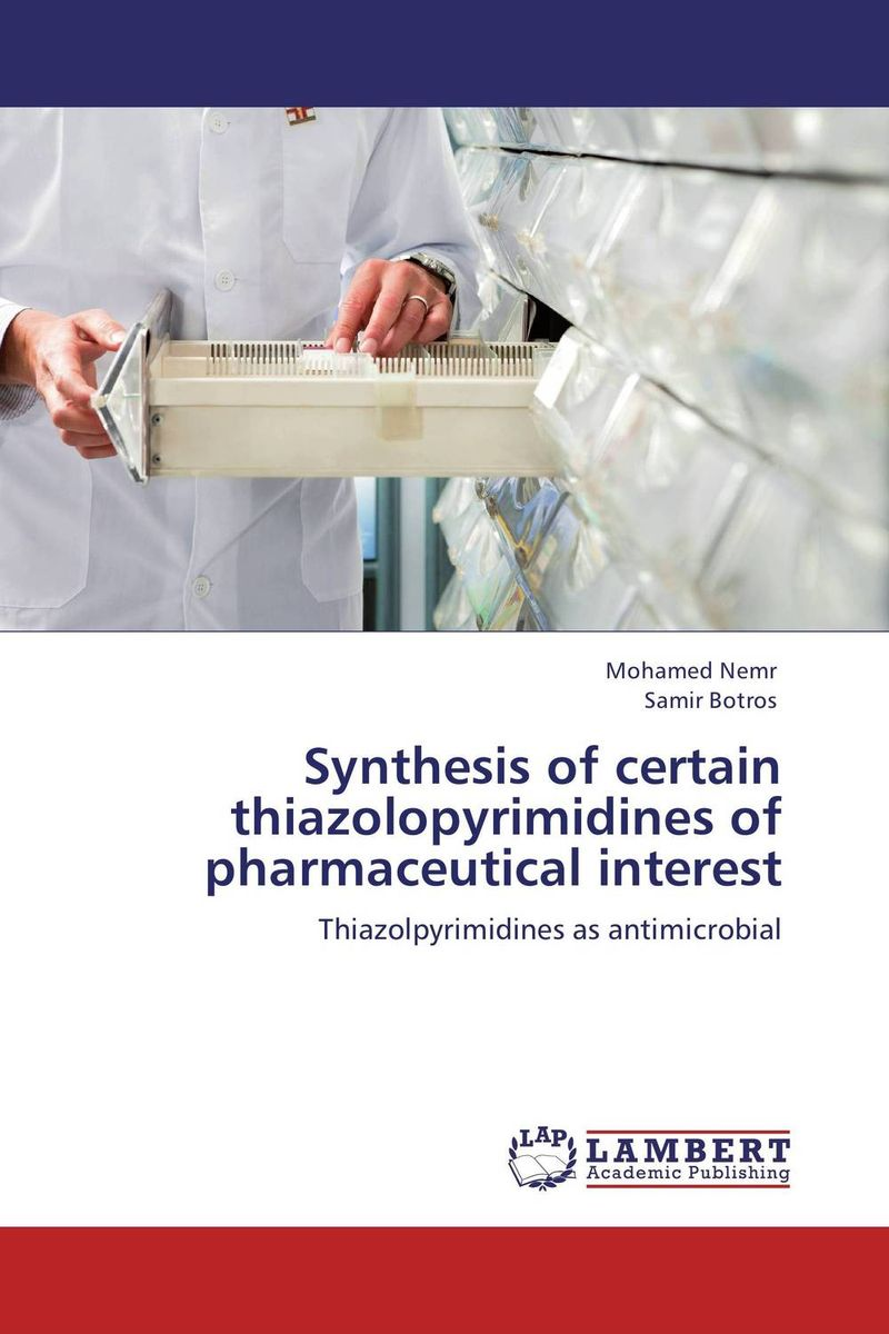 Synthesis of certain thiazolopyrimidines of pharmaceutical interest marine pharmaceutical compounds