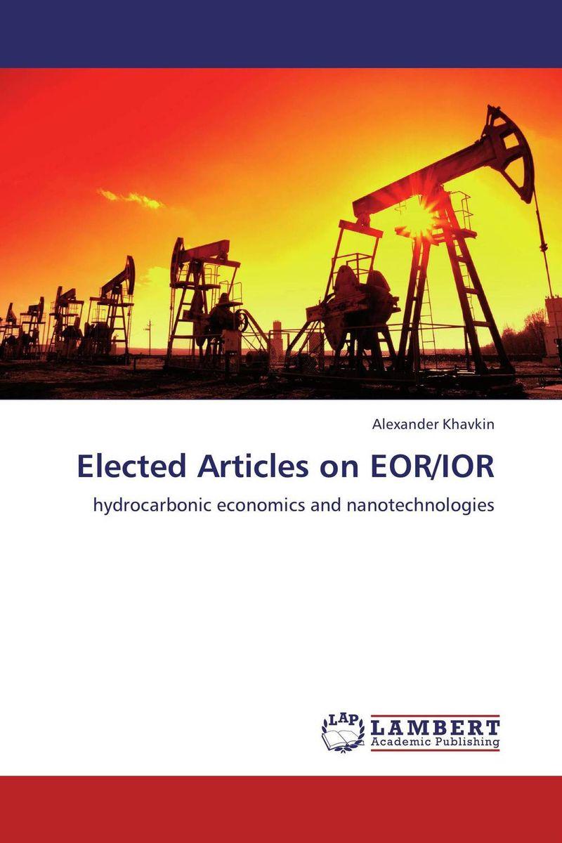 Elected Articles on EOR/IOR видеоигра бука saints row iv re elected