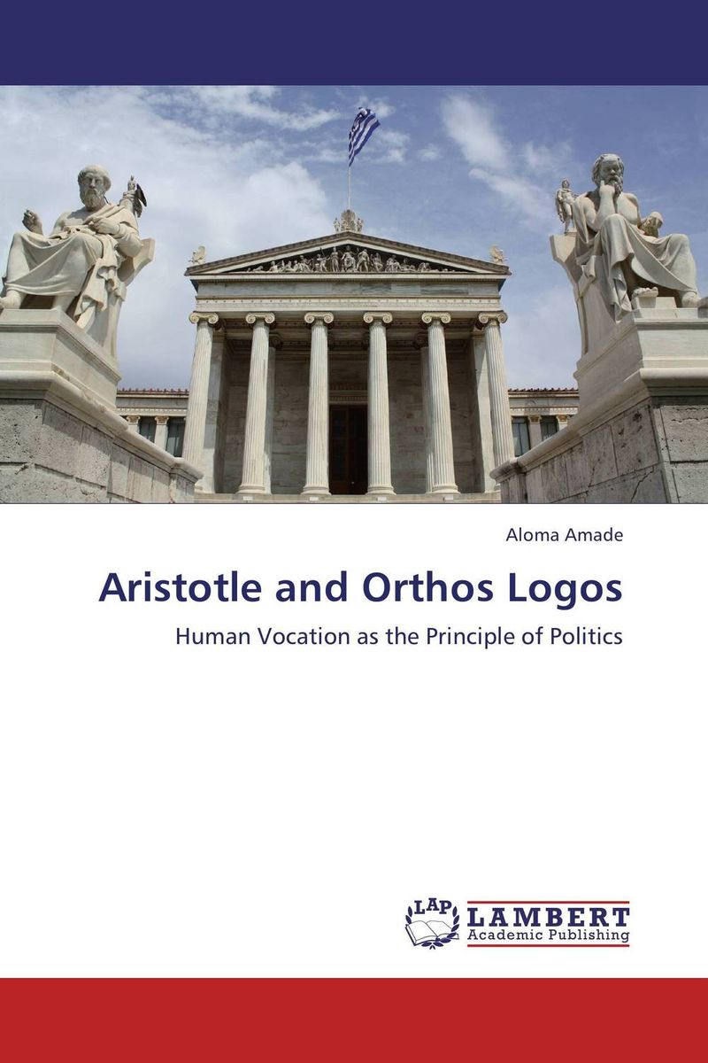 Aristotle and Orthos Logos archangel anael logos of the void