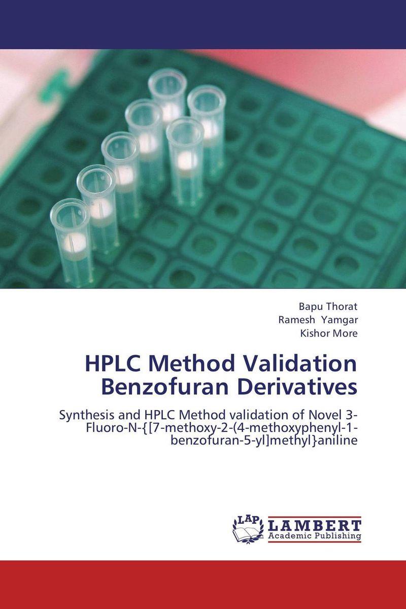 HPLC Method Validation Benzofuran Derivatives divya yadav rakesh yadav and sarvesh kumar paliwal stability indicating method of diclofenac sodium by hplc