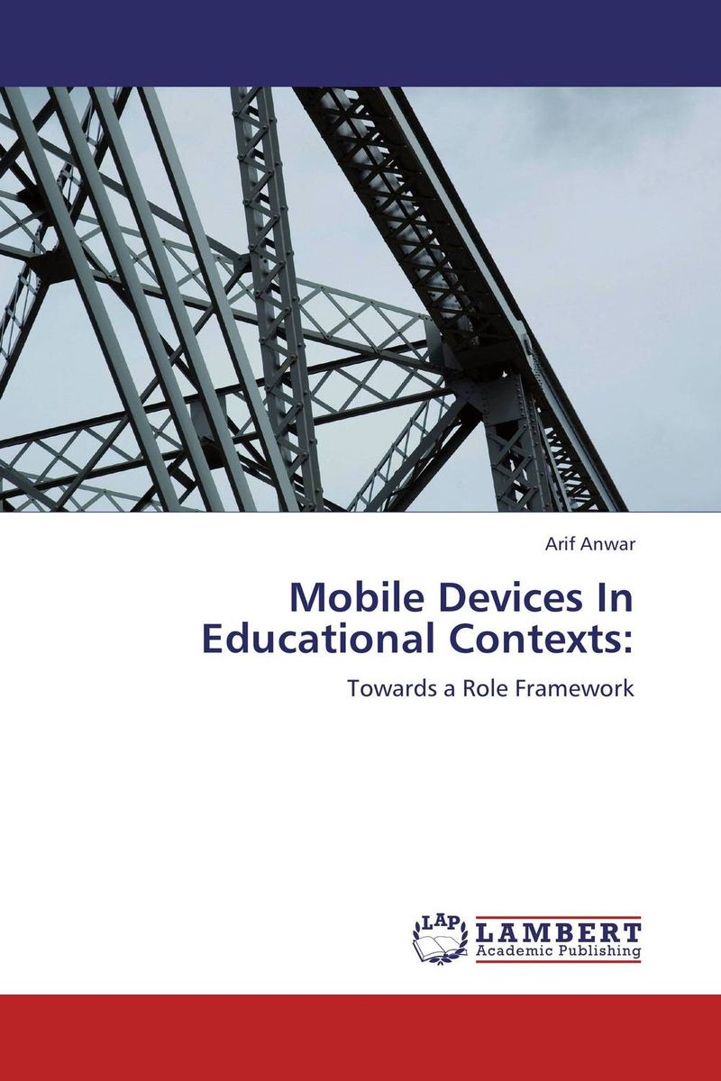 купить Mobile Devices In Educational Contexts: недорого