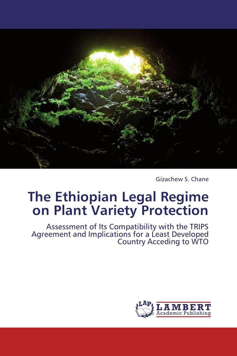 The Ethiopian Legal Regime on Plant Variety Protection пикалова в в intellectual property rights protection worldwide иностранный язык в сфере права интеллектуальной с