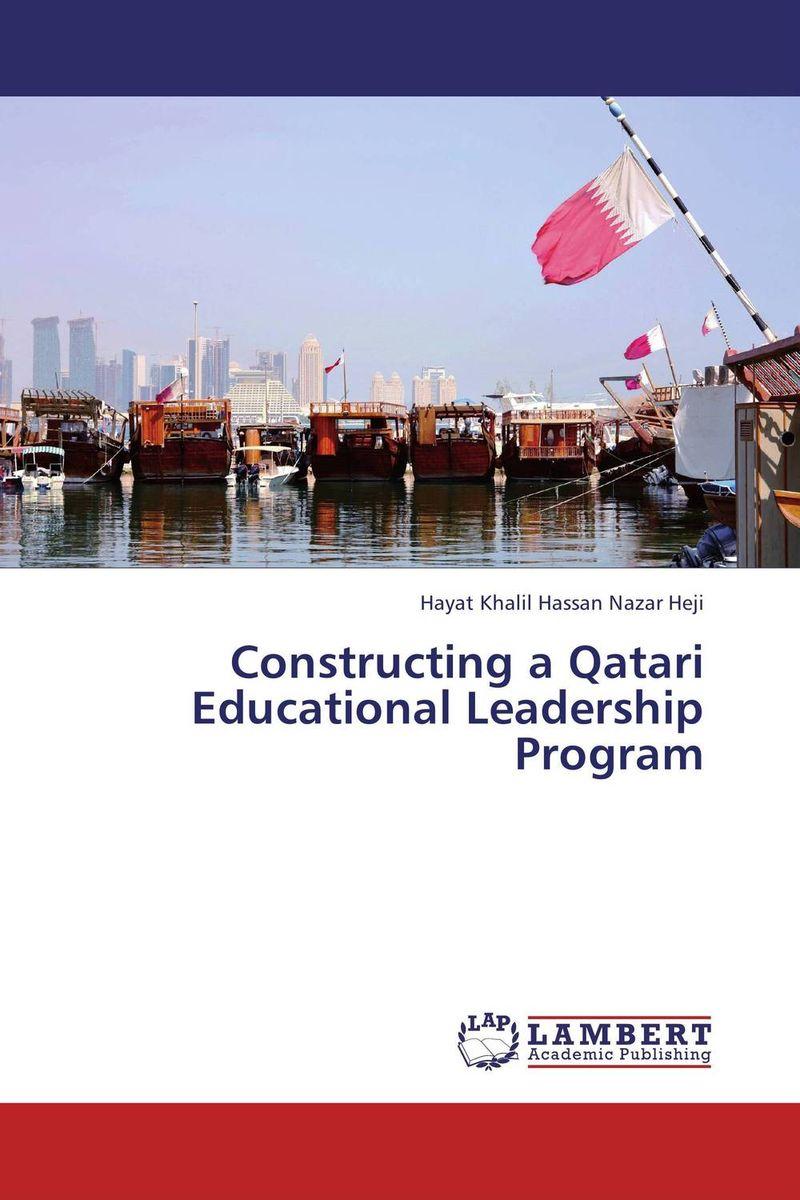 Constructing a Qatari Educational Leadership Program the paradox of power a transforming view of leadership