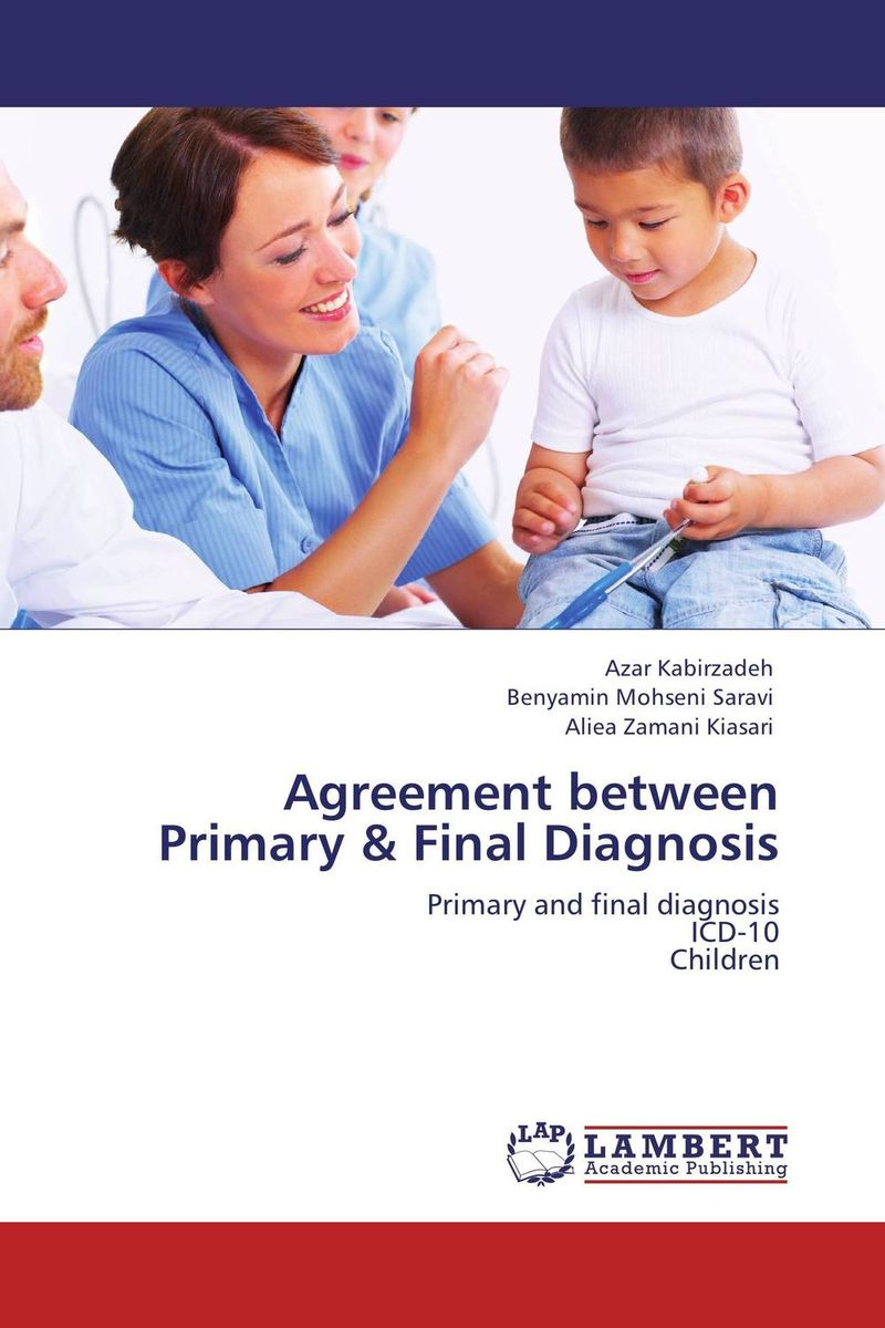 Agreement between Primary & Final Diagnosis