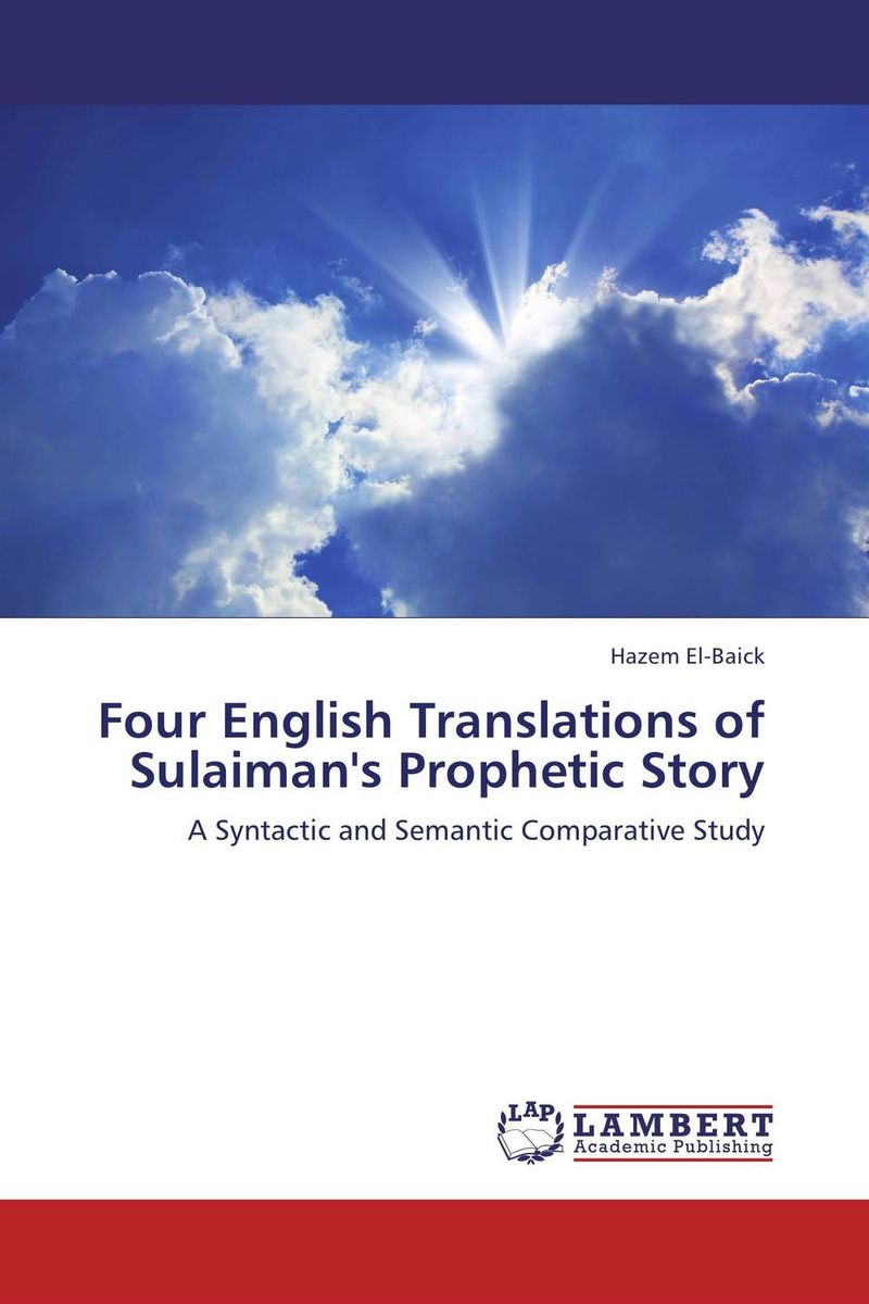 Four English Translations of Sulaiman's Prophetic Story an application of call in english subject