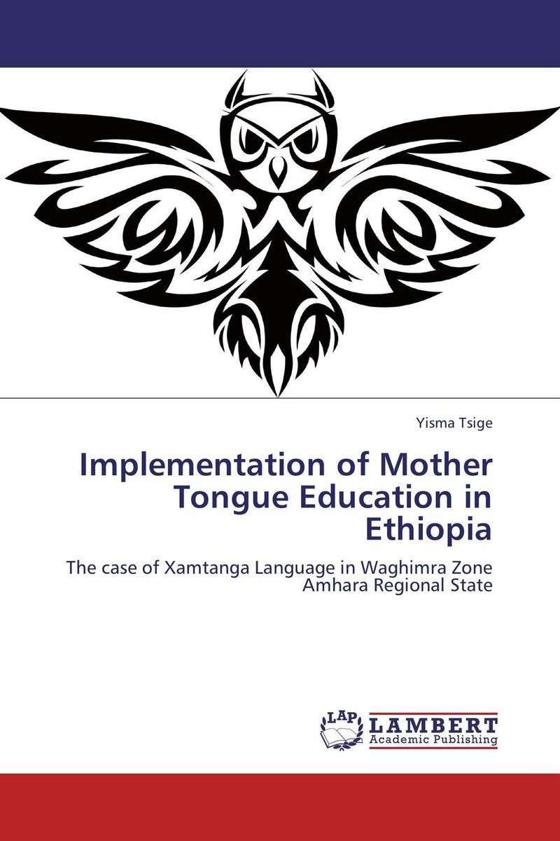 Implementation of Mother Tongue Education in Ethiopia футболка для беременных there is only a good mother 00031 2015