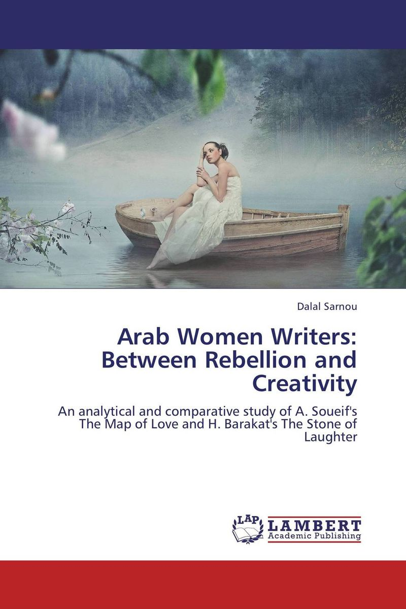 Arab Women Writers: Between Rebellion and Creativity 30pcs in one postcard take a walk on the go dubai arab emirates christmas postcards greeting birthday message cards 10 2x14 2cm