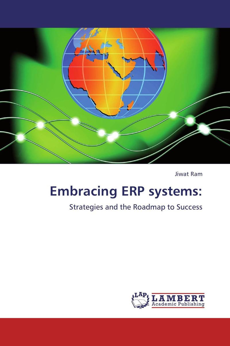 Embracing ERP systems: цена и фото