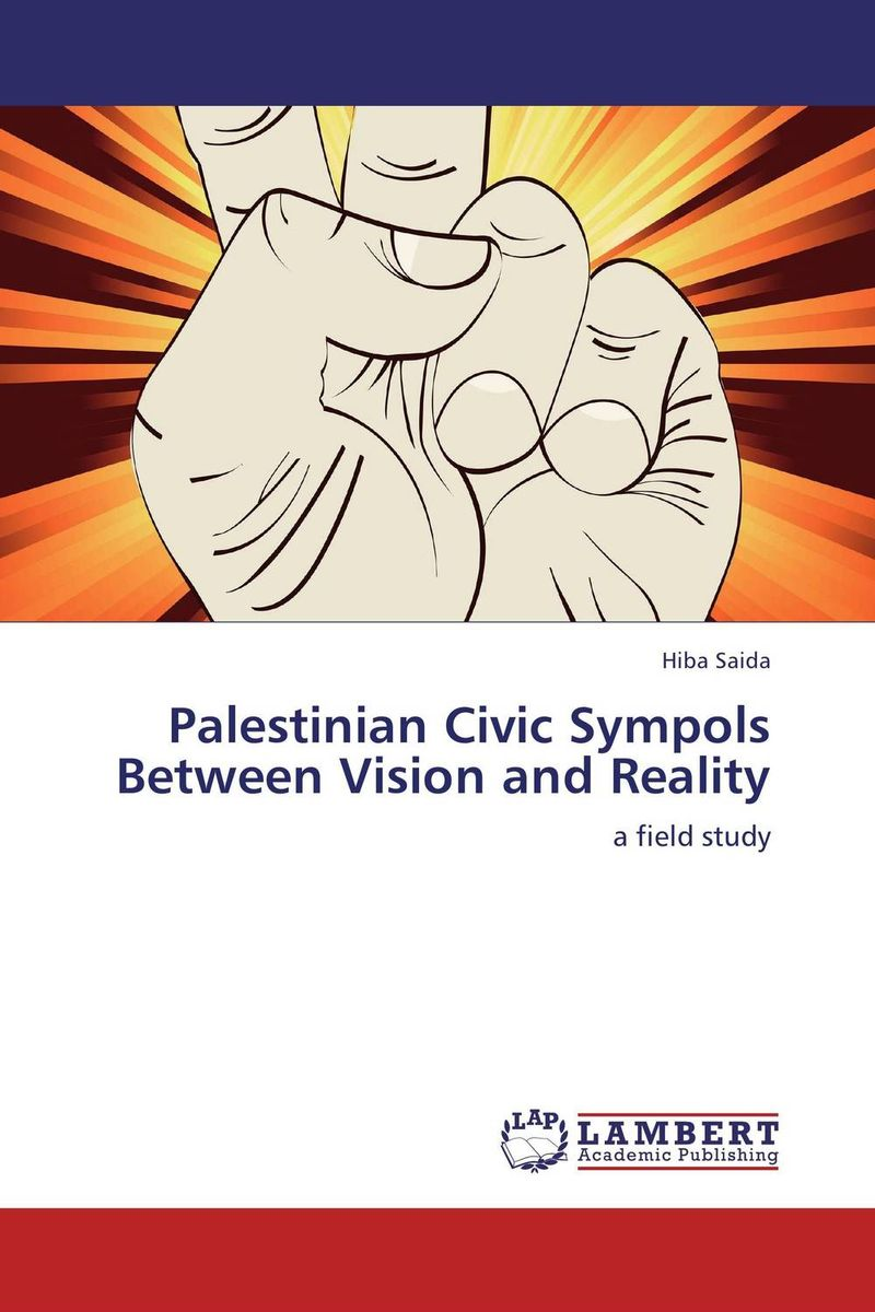 Palestinian Civic Sympols Between Vision and Reality the art of not breathing