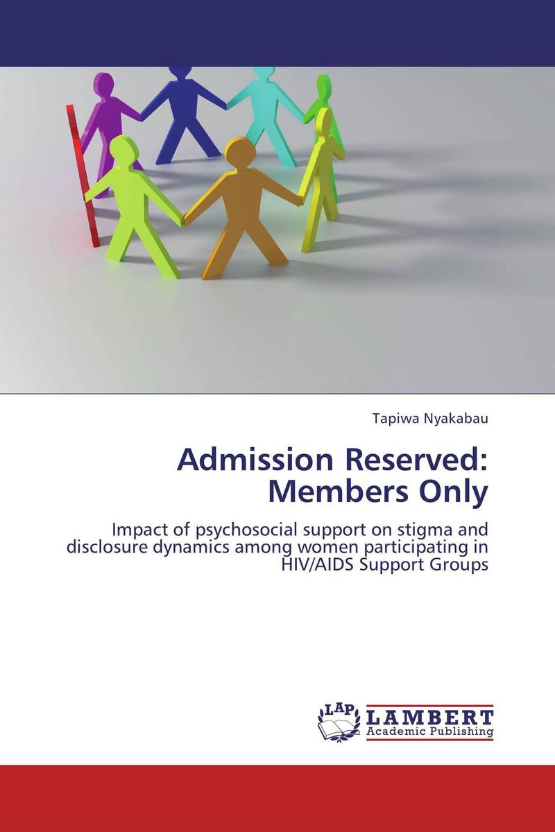 Admission Reserved: Members Only reserved скидки