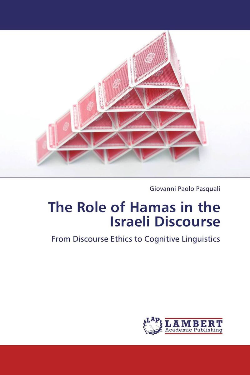 The Role of Hamas in the Israeli Discourse hamas